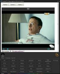 TV Player screenshot