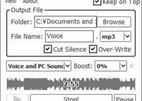 Moo0 VoiceRecorder screenshot