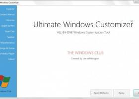 Ultimate Windows Customizer screenshot