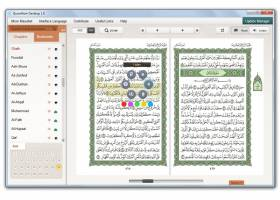Quranflash screenshot