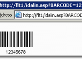 Streaming 2D Barcode Server for IIS screenshot