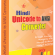 Hindi Unicode to ANSI Converter