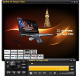 Xinfire TV Player PRO