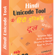 Hindi Unicode Fonts Converter