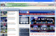 Baseball IE Browser Theme